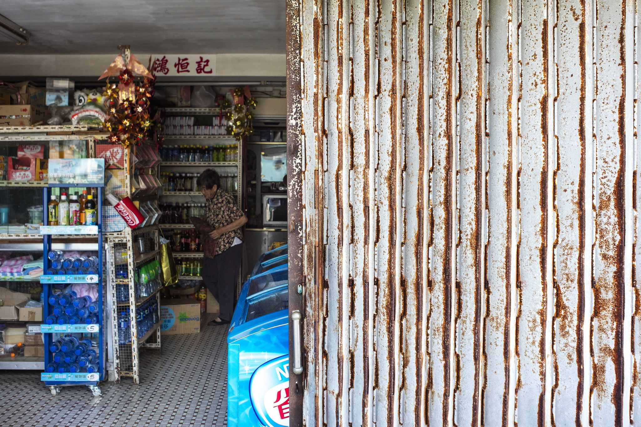 Old Style Store   相片擁有者 工山ヒロ
