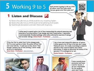 الإنجليزي ثاني ثانوي النظام الفصلي الفصل الدراسي الأول Names Listening