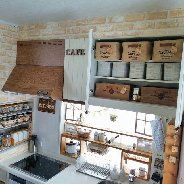 ボード すっきりキッチン収納 Feel Fine Storage Of Kitchen のピン