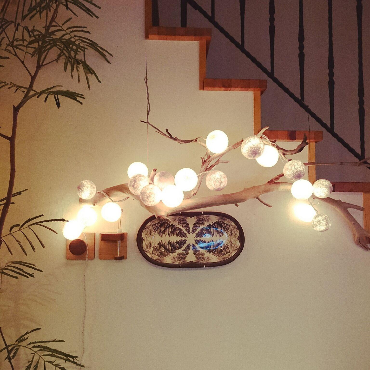 リビング Diy ライト照明 流木オブジェ Youtubeチャンネルあります