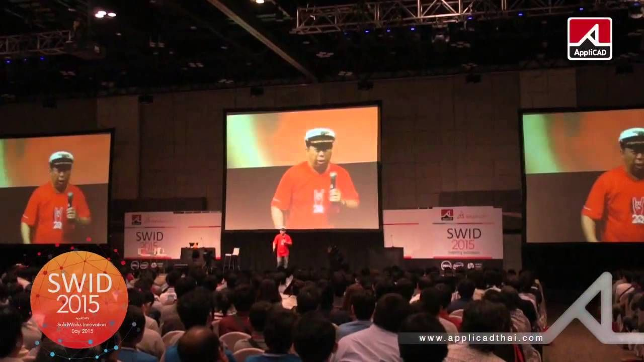 บรรยากาศ AppliCAD's SolidWorks Innovation Day 2015 #SWID2015 #AppliCAD
