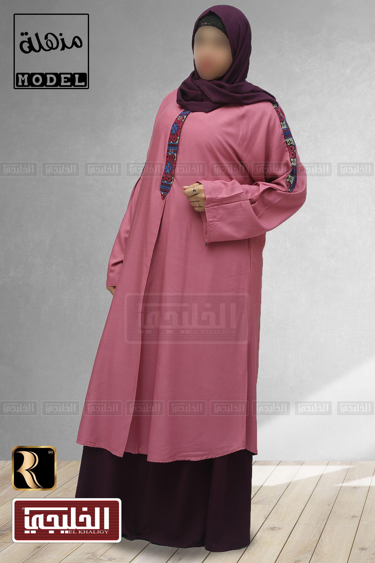 اسدال مذهلة Fashion Hijab