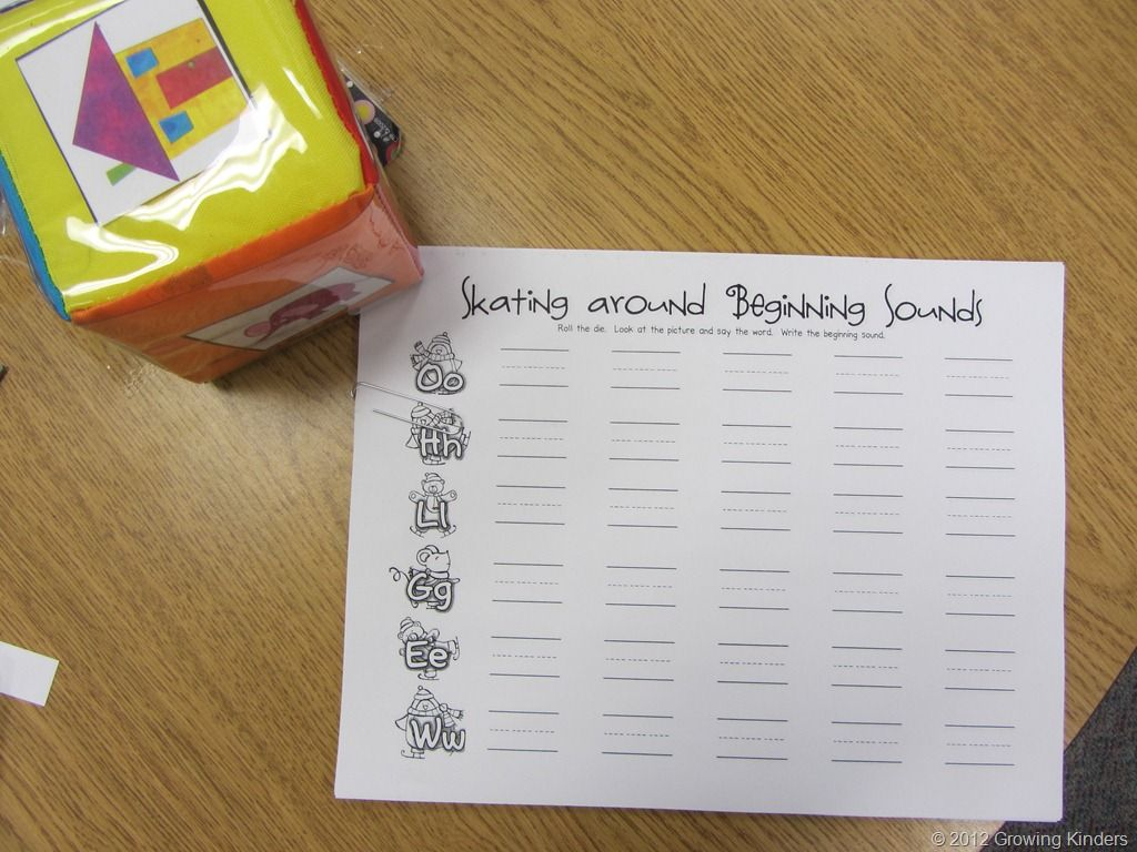 I Need To Find These Beginning Sounds Ending Sounds