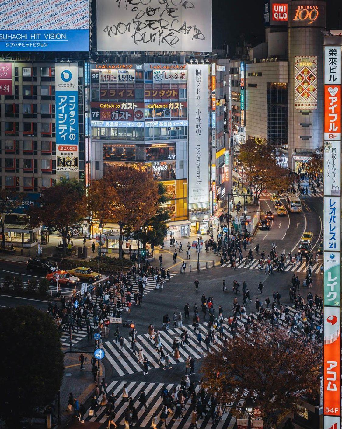 Breathtaking Urban Tokyo Scenes – Fubiz Media