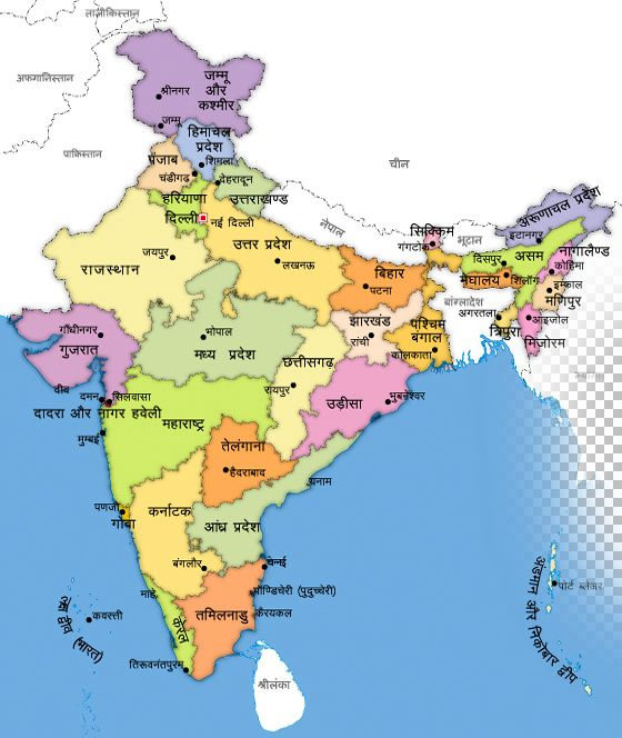Map Of Asia In Hindi.Pin By 4khd On Map Of India With States In 2019 India Map History