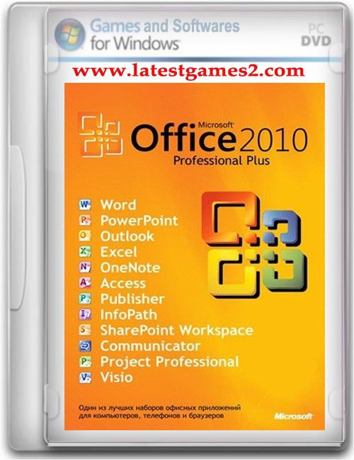 office professional 2010 product key crack