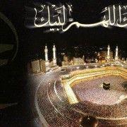 Makkah Live | Madina Live | Masjid Al Haram | Masjid Nabvi | Muhammad S.A.W PBUH | مكة مباشر | My Heart/Love Makkah