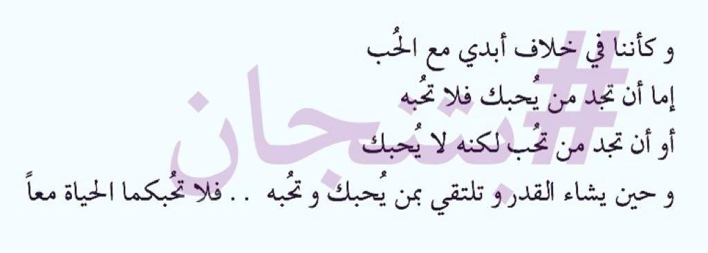 قصة قصيرة حزينة Words Knowledge Calligraphy