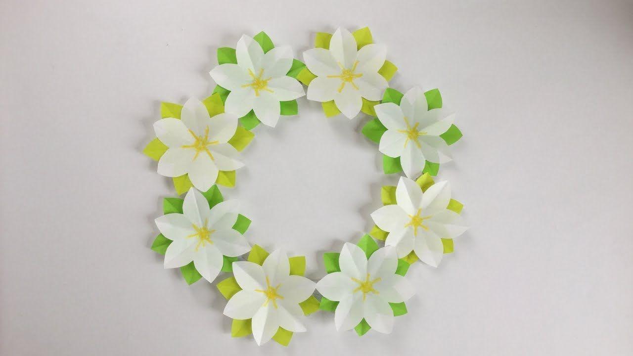 折り紙 くちなしの花のリース Gardenia Flower Wreath Youtube 折り紙 バラ 折り紙 ペーパーフラワー