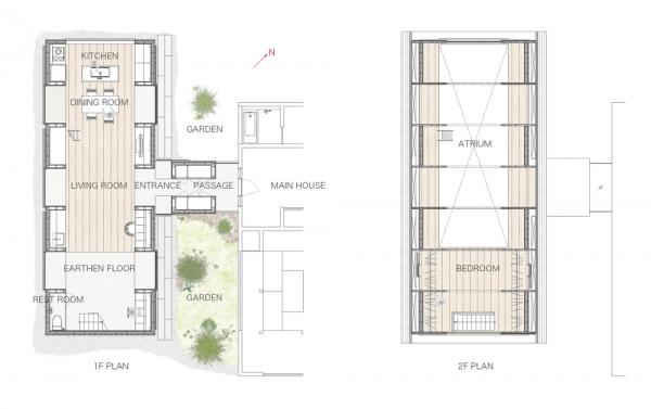 Japanese Minimalist Home Design Minimalist House Design Japanese House Architect Design