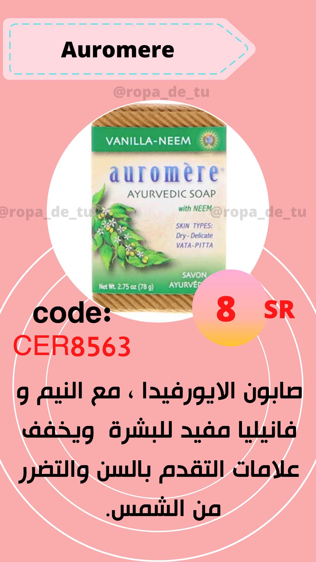 Auromere Ayurvedic Soap With Neem Vanilla Neem 2 75 Oz 78 G Ayurvedic Soap Paraben Free Products Soap