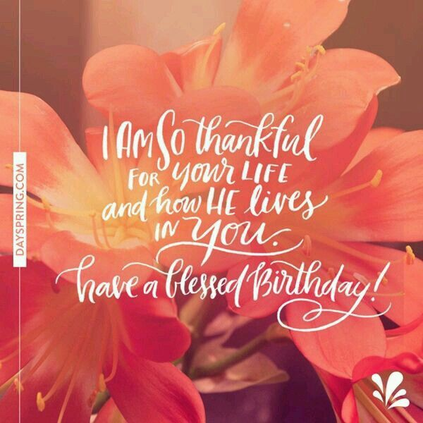 Happy Birthday Blessing Quotes Images: Have A Blessed Birthday!