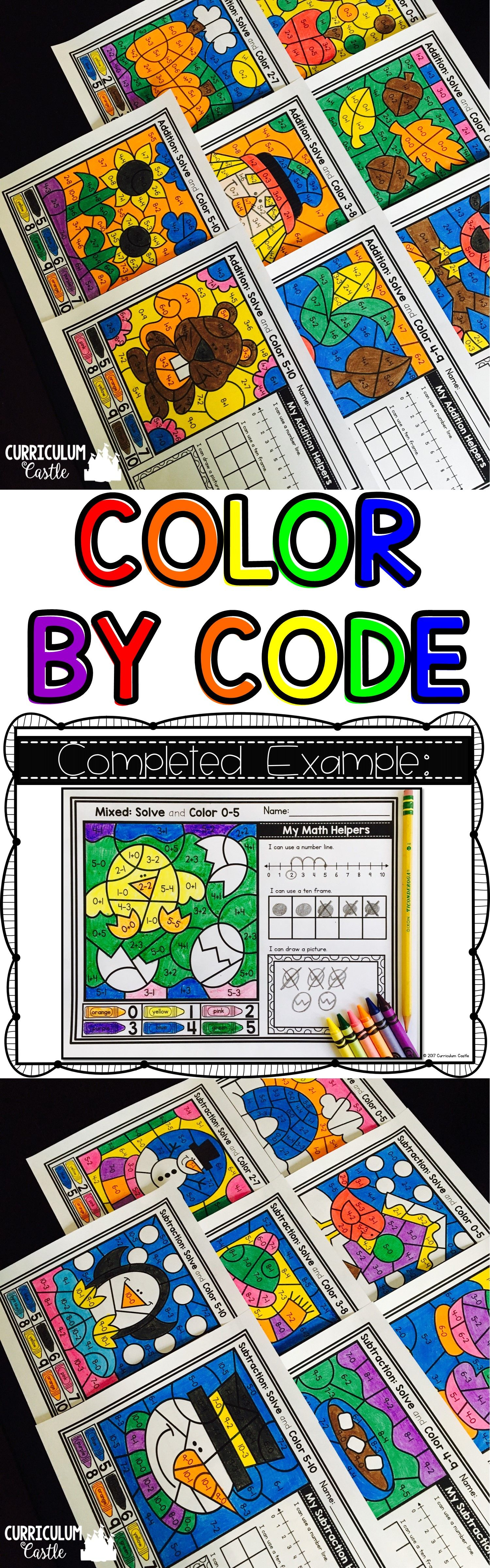 Color By Code Addition Amp Subtraction 0 10 Bundle