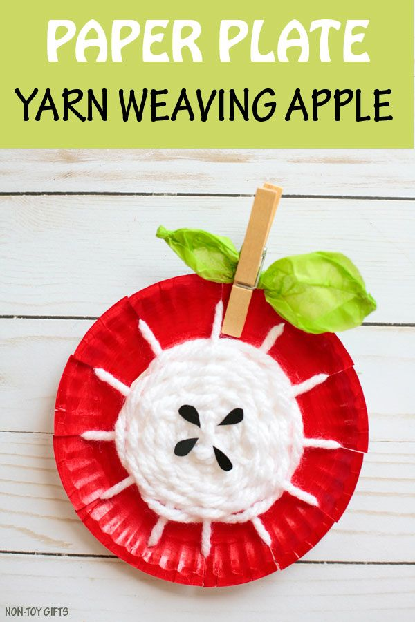27 Easy Apple Craft Ideas Crafts Easy Crafts For Kids Weaving
