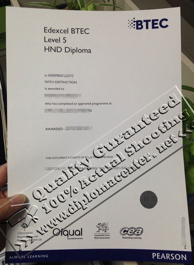 Btec Level 5 Hnd Diploma Hnd Certificate Degree Certificate Death Certificate Diploma
