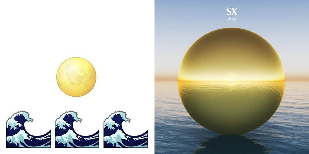 SX in emojis