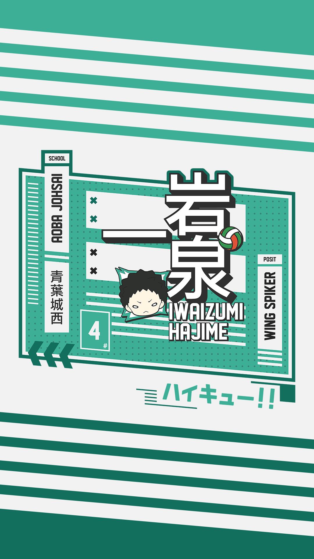Iwaizumi Hajime Wallpaper Aoba Johsai In 2020 Haikyuu Wallpaper Iwaizumi Haikyuu Anime