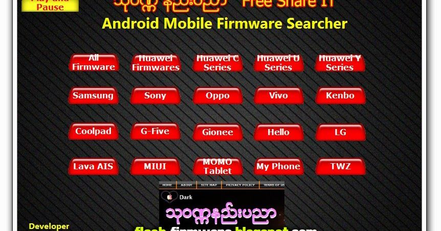 DownloadAndroid Firmware Collection Searcher Tool Feature