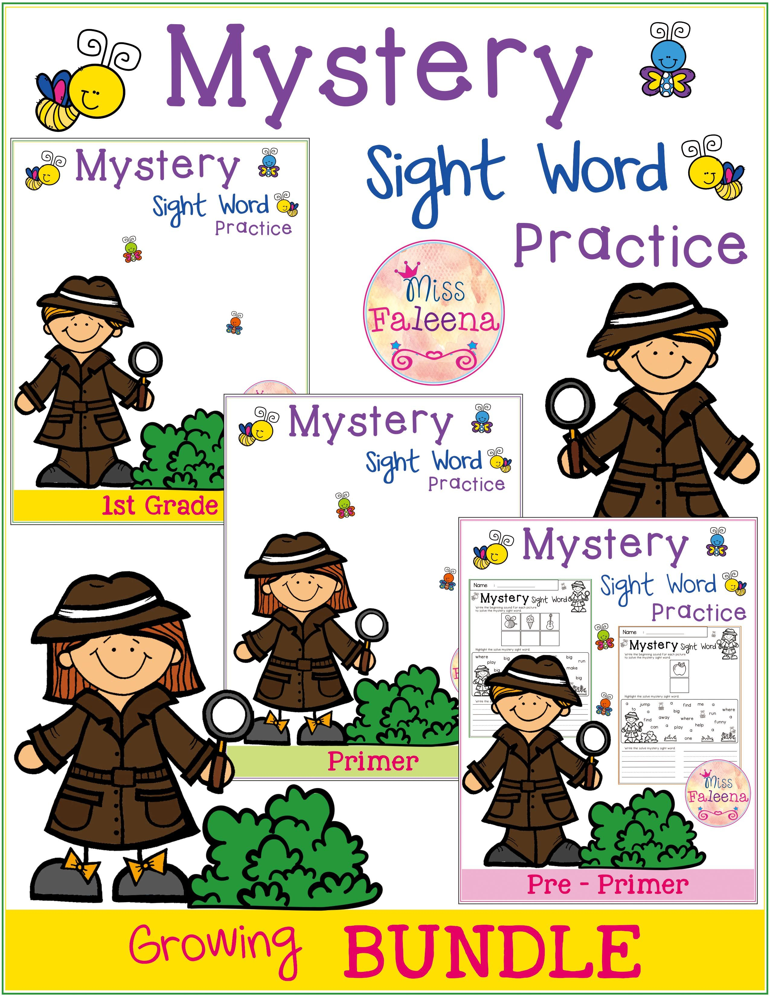 Mystery Sight Word Practice Bundle