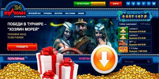 азартные игры на деньги онлайн играть бесплатно 2021 год