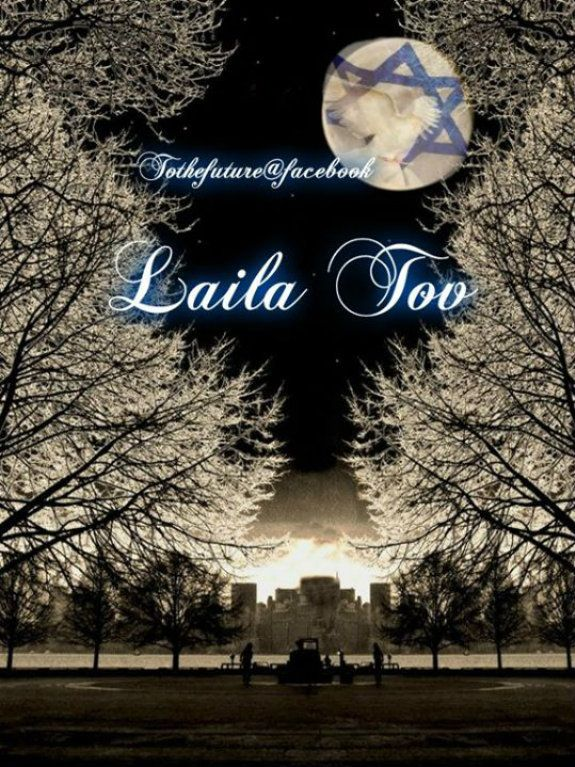 Laila Tov--meaning~Good night