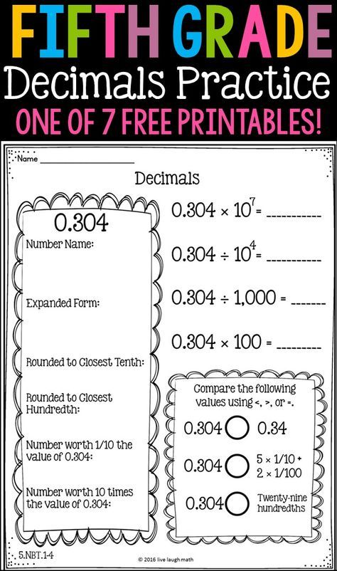 Fifth Grade Math Review 7 Free Worksheets Fifth Grade Math