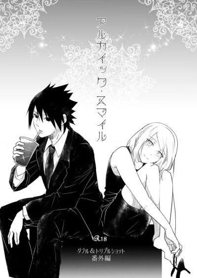 Sasuke X Sakura Tumblr Naruto Naruto Sasuke Sakura Sarada Sasuke