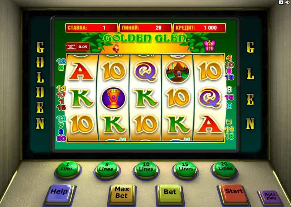 Игры игровые автоматы не онлайн игровые автоматы пираты и бутылочки
