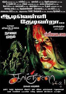 Kanchana 2011 Tamil Movie Online In Hd Einthusan Raghavalawrence Taapseepannu Nithyamenen Kovai Sarala Tamil Movies Online Tamil Movies Movies Online