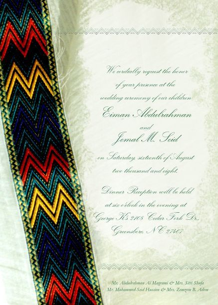 Ethiopian Wedding Invitation Card Ethiopian Wedding Invitation