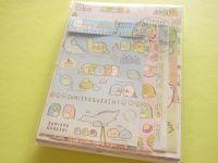 Kawaii Cute Letter Set San-x *Sumikkogurashi Lizard & Mother (LH57201)