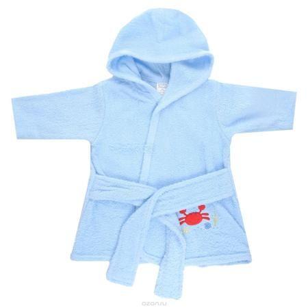Luvable Friends Комплект одежды  — 1529р. ---------------------- Прекрасный комплект для новорожденного Luvable Friends состоит из банного халатика с капюшоном и тапочек-пинеток. Махровая поверхность хорошо впитывает влагу, защищая малыша от переохлаждения. Халатик и тапочки оформлены оригинальными вышивками. Халат на талии дополнен широким пояском, а тапочки эластичной перетяжкой, благодаря чему надежно держаться на ножке. В таком комплекте вашему малышу будет тепло и уютно после купания.