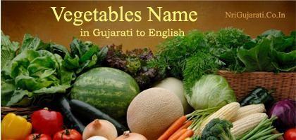 Pin by Nri Gujarati on NriGujarati   Indoor vegetable