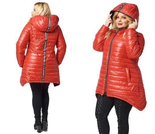 K 03 Kurtka Ciepla Zimowa Pikowana Plus Size Xxxxl 7041403434 Oficjalne Archiwum Allegro Leather Jacket Fashion Jackets
