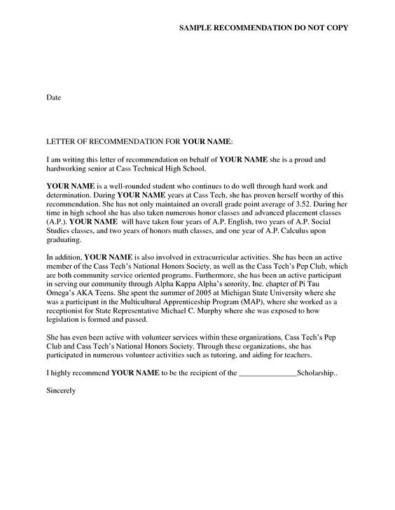 Reference Letter of Recommendation Sample Sample Alpha Kappa - Recommendation Letters For Scholarship