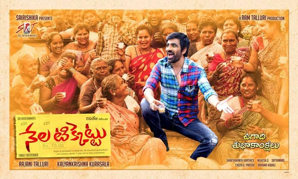 vishwaroopam telugu movie free download blu-ray 720p 23