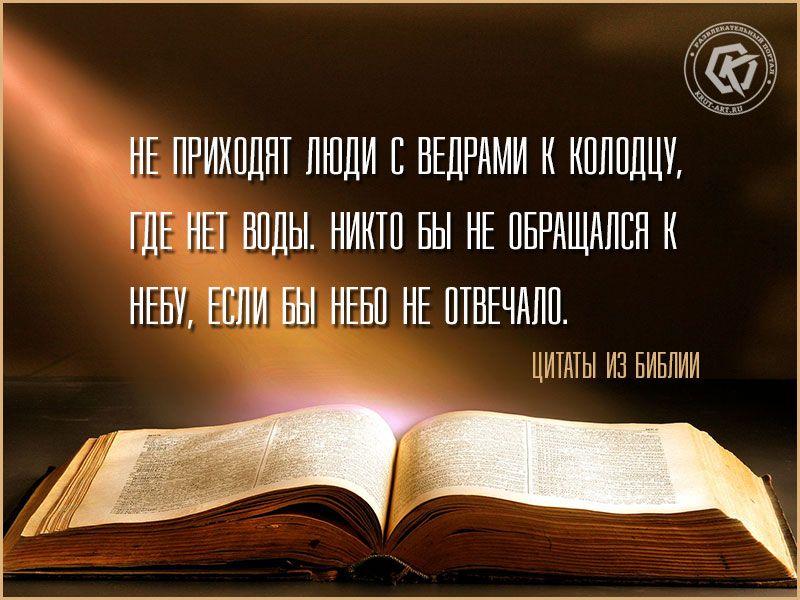 открытки для укрепления веры в бога ашана выглядят, как