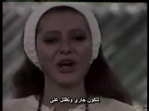 أغنية كوكوش الخالدة من آمده ام بترجمة عربية Sing To Me Iran Pictures Songs