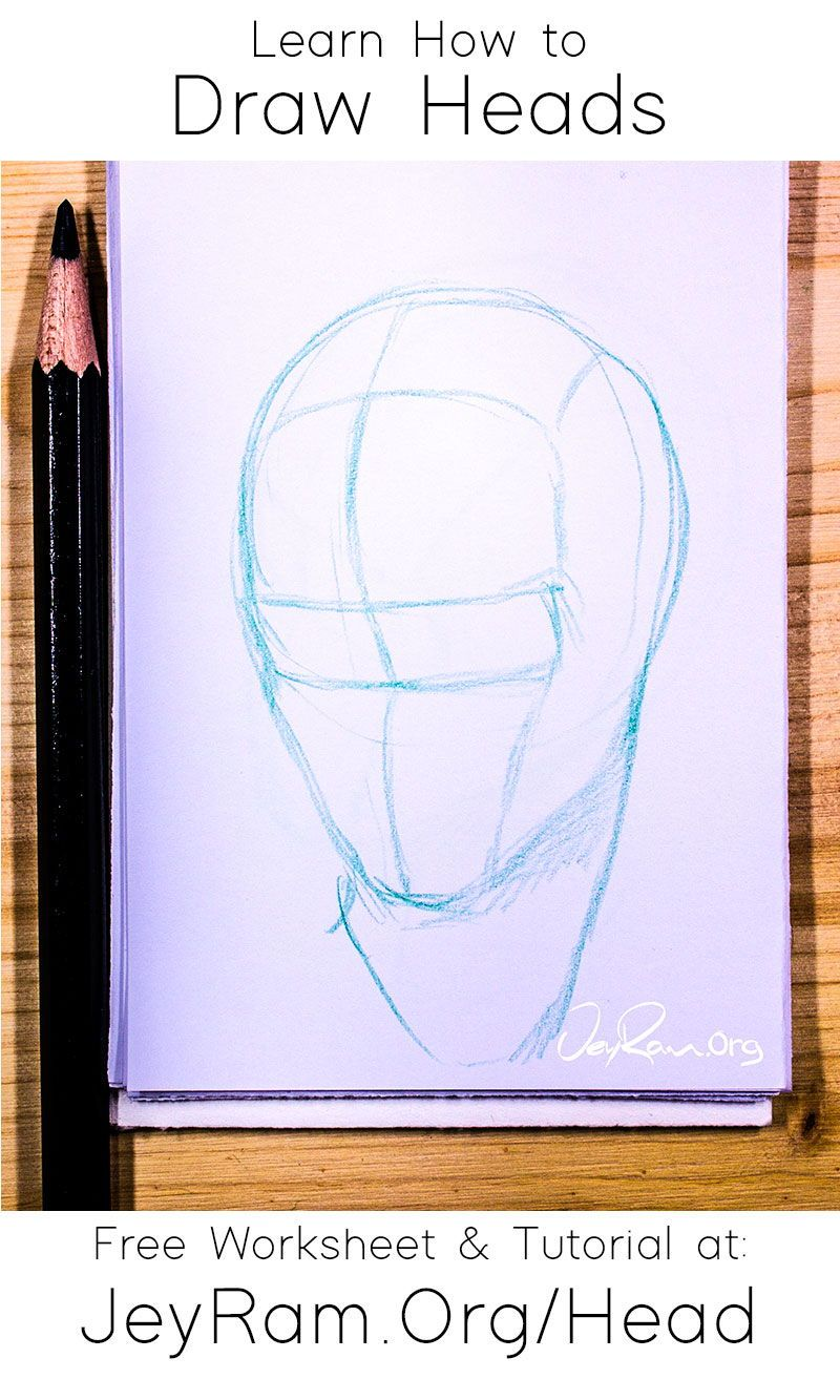 How to Draw the Head from Any Angle: Free Worksheet Video Tutorial