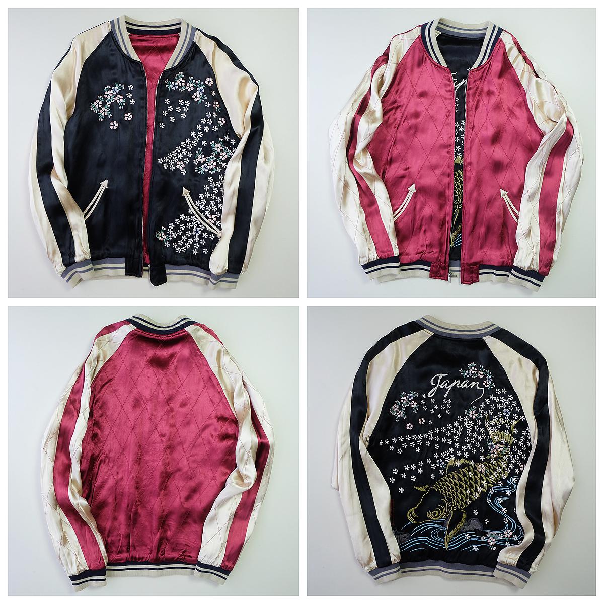 Vintage Japan Iolani Sakura Cherry Blossoms Koi Fish Elegant Embroidery Sukajan Souvenir Jacket - Japan Lover Me Store