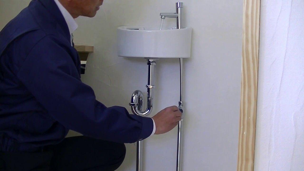 水栓の調整 水量調整 ネジ回しタイプ マイホーム 注文住宅 健康