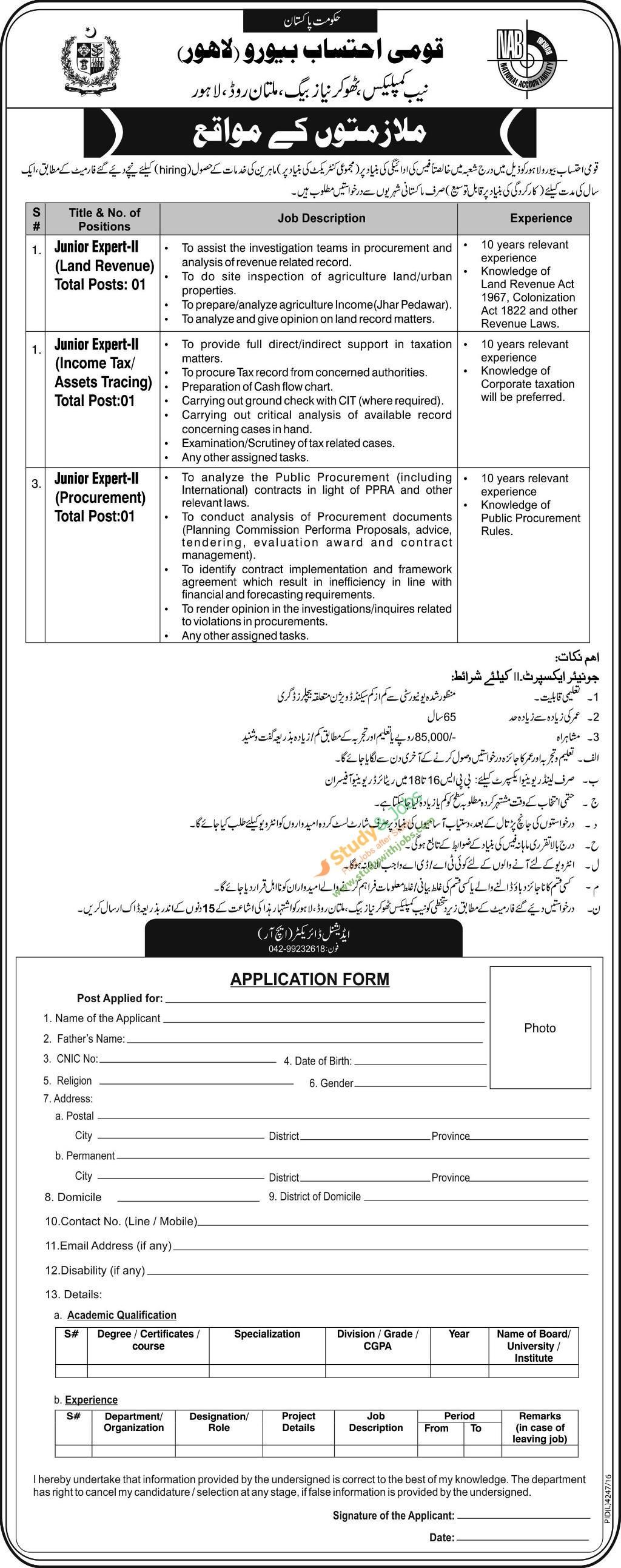 Govt best jobs in national accountability bureau application form govt best jobs in national accountability bureau application form online falaconquin