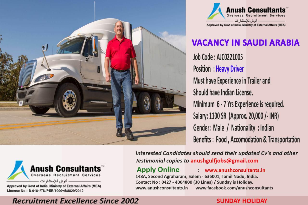Required Male Heavy Driver For Saudi Arabia Should Have