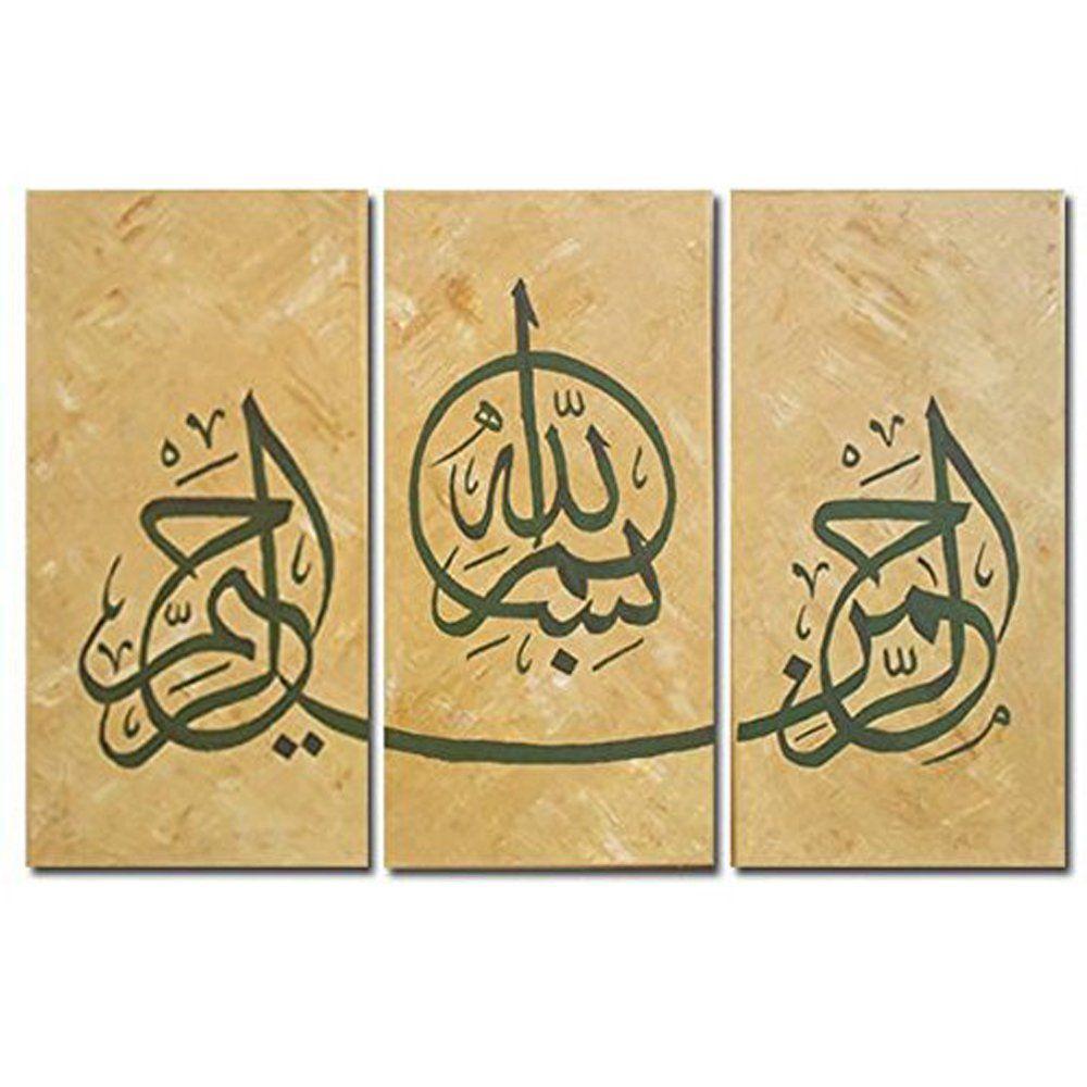 Amazon.com: Global Artwork - Arabic Calligraphy Islamic Wall Art 3 ...