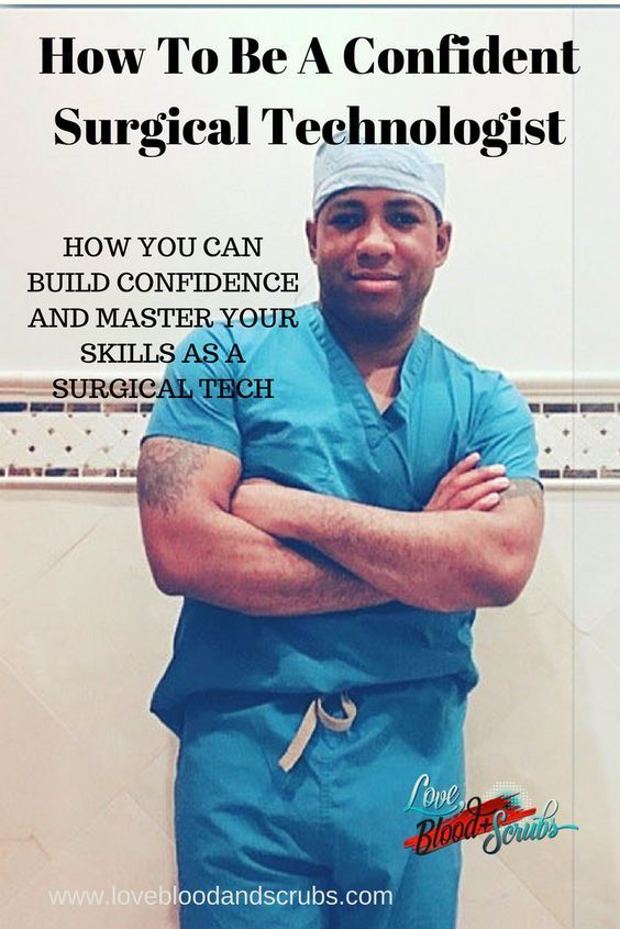 How To be A Confident Surgical Technologist #surgicaltechnologist How To be A Confident Surgical Technologist #surgicaltechnologist