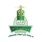 تم طرح العديد من وظائف المعيدات في جامعة الملك عبدالعزيز With Images Convenience Store Products