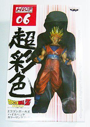 2 06 Super Saiyan Son Gohan separately Dragon Ball Z High Spec Coloring Figure @ niftywarehouse.com