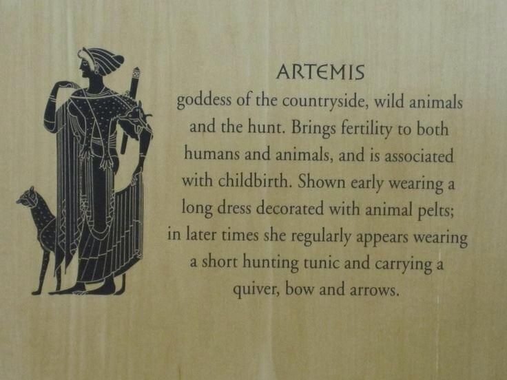 Artemis Pagan Symbols Pinterest Artemis And Tattoo