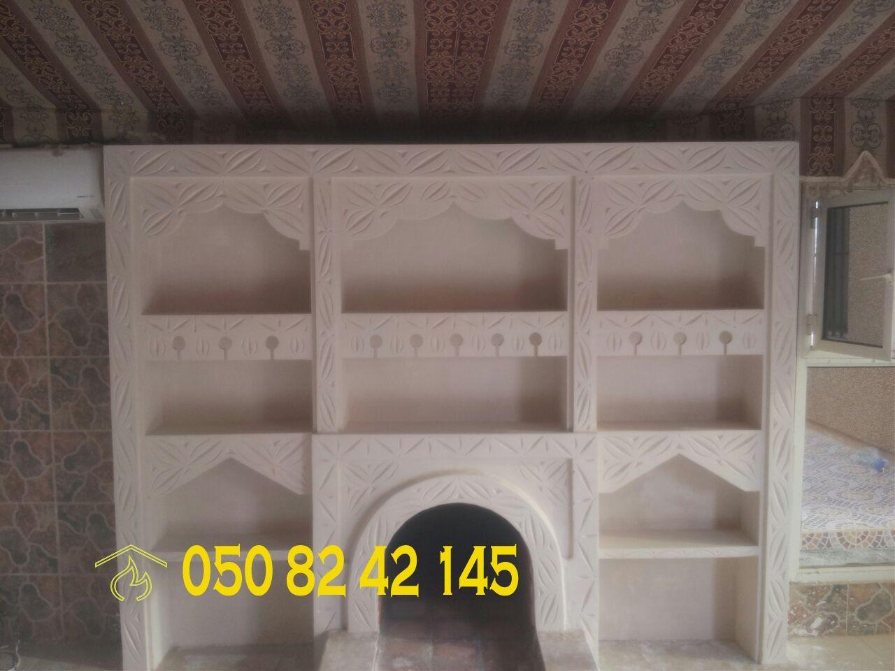 صور مشبات مشبات جبس مشب جبس دبكورات جبس احداث ديكورات جبس اجمل مشبات جبس Decor Bookcase Home Decor