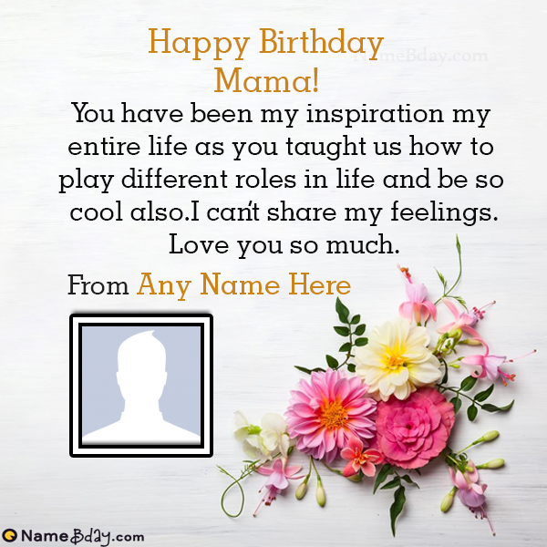 Happy Birthday Mama Wishes Cakes And Cards Happy Birthday Mama
